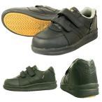 安全靴 日進ゴム SPIDER MAX #6200 マジック止め スニーカータイプ