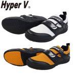 日進ゴム Hyper V #1300 屋根プロII 安全作業靴 スニーカー すべらない靴 ハイパー Vソール ムレにくい メッシュ ハイカ