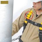 サンコー(タイタン)/ハーネス用部品/ハーネス用休止フック掛け/安全帯用/規格適合品