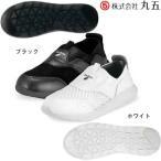 Yahoo!作業服 安全靴 安全帯のまもる君丸五 MARUGO クレオスプラス#842(踏めるくん) 新商品予約受付中(2018年3月末発売予定)