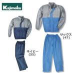 カジメイク/1130 キャピタルスーツ