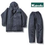 レインウエア 合羽 カジメイク Kajimeiku レインワーク 1800