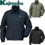 防寒ジャンパー カジメイク Kajimeiku マイクロブルゾン 6810 作業着 防寒 作業服