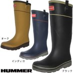 長靴 HUMMER ハマー H2-01 B0336AA、B0336AB、B0336AD レインブーツ ロングタイプ