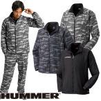 HUMMER 1140-25 裏フリースジャケット メンズ 防寒ウ