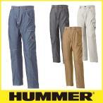 作業服 HUMMER ハマー 707-1 3Dサマーカーゴパンツ 作業着 ポケット付き ボトムス ワークウエア