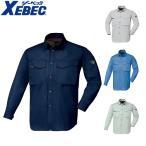 作業服 作業着 ジーベック 1473 長袖シャツ 【長袖シャツ】メンズ 男性用 XEBEC 帯電防止素材