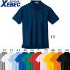 作業服 作業着 ジーベック 6170 半袖ポロシャツ 【半袖シャツ】メンズ/男性用 XEBEC 伸縮素材