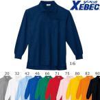 作業服 作業着 ジーベック 6175 長袖ポロシャツ 【長袖シャツ】メンズ/男性用 XEBEC 伸縮素材