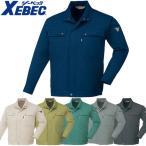 作業服 作業着 ジーベック 7100 ブルゾン 【作業ブルゾン】メンズ/男性用 XEBEC 裏ウール混素材、伸縮素材、形状安定加工、速乾