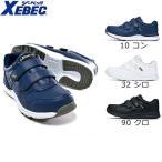 安全靴 ジーベック XEBEC 85111 静電 プロスニーカー 先芯あり JSAA規格 メンズ レディース ユニセックス 作業靴 マジックテープ