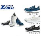 静電プロテクティブスニーカー/ジーベック/85112 静電セフティ-シューズ/XEBEC