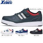 作業靴 スニーカータイプ/ジーベック/85114 スーパーめちゃ軽セフティシューズ/XEBEC