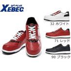 作業靴 スニーカータイプ/ジーベック/85118 ZIPアップセフティシューズ/XEBEC