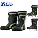 作業靴 長靴/ジーベック/85711 ショート丈セフティ長靴(安全長靴)/XEBEC