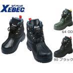 作業靴 ハイカット/ジーベック/85713 防寒EVAビーンブーツ/XEBEC