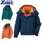 【送料無料】 ジーベック XEBEC 532 防水3ブルゾン 防寒服 防寒着 【防寒ジャンパー】メンズ