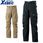 ジーベック XEBEC 210 ボンディングカーゴパンツ 防寒服 防寒着 【防寒パンツ】メンズ 男性用