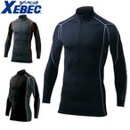 ジーベック XEBEC 33901 防風インナーシャツ 防寒服 防寒着 【冬用長袖シャツ】メンズ 男性用