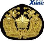 作業服 作業着 ジーベック 18538 帽章 モール三枚葉(交中入れ) 警備・保安用品 ワークウェア