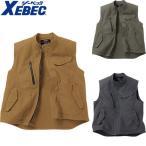 作業服 作業着 ジーベック 2157 ツイスト45 ノースリーブジャケット 作業服(春夏) ワークウェア