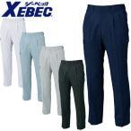 作業服 作業着 ジーベック 8896 KAKUDA ツータックラットズボン 作業服(春夏) ワークウェア