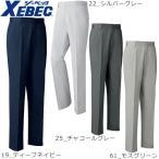 ジーベック 作業服 パンツ ノータックスラックス 1682 作業着 スラックス ポケットなし ボトムス