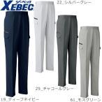 ジーベック 作業服 パンツ ノータックラットズボン 1683 作業着 スラックス ポケット付き ボトムス