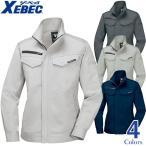 作業服 レディース 女性 ジーベック XEBEC レディース