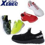 安全靴 ジーベック XEBEC かかとが踏める軽量メッシュセーフティーシューズ 85412 ゴム紐 スニーカータイプ 樹脂先芯 メッシュ
