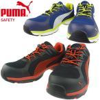 Yahoo!作業服 安全靴 安全帯のまもる君安全靴 PUMA プーマ Fuse Motion 2.0 ヒューズモーション ハイカット 新商品 新作 2018年 メンズ レディース 男性 女性