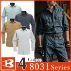 バートル 作業服 ボタン付シャツ 8035 長袖シャツ BURTLE 作業着 長袖 通年 秋冬