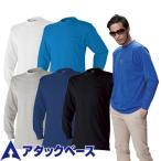 アタックベース 6060-15 長袖Tシャツ メンズ 通年対応 ATACK BASE 長袖Tシャツ カジュアルウェア