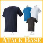 アタックベース 309-15 白金ナノ半袖Tシャツ メンズ 通年対応 ATACK BASE 半袖Tシャツ