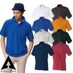 アタックベース 3700-15 半袖ポロシャツ メンズ 秋冬 通年 ATACK BASE 作業服 作業着 半袖