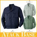 アタックベース 193-4 ブルゾン メンズ 秋冬 通年 ATACK BASE 作業服 作業着 ワークウエア