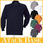 アタックベース 350-15 裏起毛ハイネック メンズ 通年対応 ATACK BASE 長袖Tシャツ