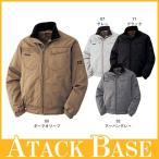 アタックベース 031-1 綿防寒ブルゾン メンズ 防寒ウェア ATACK BASE 防寒作業服 作業着