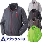アタックベース 755-1 裏フリースブルゾン メンズ 防寒ウェア ATACK BASE 防寒作業服 作業着