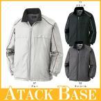 アタックベース 767-7 防寒コート メンズ 防寒ウェア ATACK BASE 防寒作業服 作業着 防寒ウエア