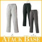防寒パンツ アタックベース ATACK BASE 防寒パンツ 768-2 作業着 防寒 作業服画像