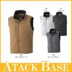 アタックベース 0130-0 防寒ベスト メンズ 防寒ウェア ATACK BASE 防寒作業服 作業着 防寒ウエア