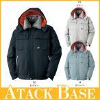 アタックベース 9155-1 防寒ブルゾン メンズ 防寒ウェア ATACK BASE 防寒作業服 作業着 防寒ウエア