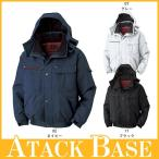 アタックベース 9405-1 防寒ブルゾン メンズ 防寒ウェア ATACK BASE 防寒作業服 作業着 防寒ウエア