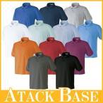 作業服 アタックベース ATACK BASE 02-15 鹿の子半袖ポロシャツ 作業着 半袖 ワークウエア