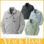 作業着 作業服 アタックベース ATACK BASE 長袖ブルゾン 513-4 春夏 ブルゾン
