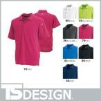TS Design 藤和 3065 半袖ポロシャツ ユニセックス(メンズ・レディース対応) 秋冬 通年 作業服
