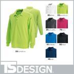 TS Design 藤和 3075 長袖ポロシャツ ユニセックス(メンズ・レディース対応) 秋冬 通年 作業服