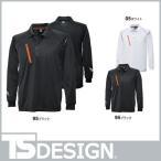 TS Design 藤和 5075 FLASH長袖ポロシャツ ユニセックス(メンズ・レディース対応) 秋冬 通年