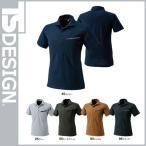 TS Design 藤和 51055 ワークニットショートポロシャツ ユニセックス(メンズ・レディース対応)